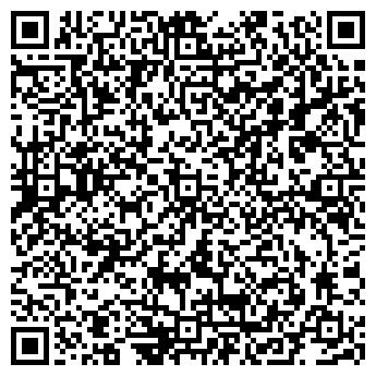 """QR-код с контактной информацией организации ТОВ """"ВЛ """"ШАМІР"""""""
