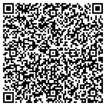 QR-код с контактной информацией организации Куанова, ИП