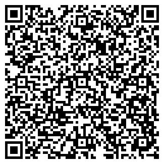 QR-код с контактной информацией организации ЧП Гриник