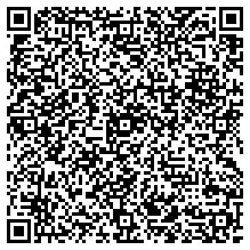 QR-код с контактной информацией организации Интернет-магазин «Motoart»