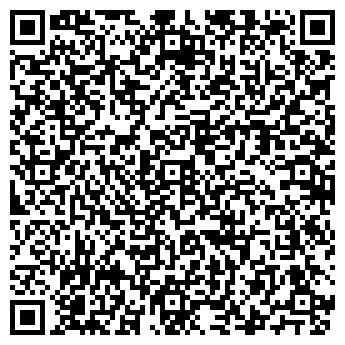 QR-код с контактной информацией организации ООО СТАЙЛИНГ ХОЛЛ