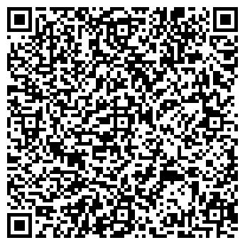 """QR-код с контактной информацией организации ЧП """"КС-Лидер"""""""