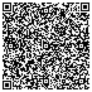 """QR-код с контактной информацией организации ТОО """"Техносервис дистрибьюшин ЛТД"""""""