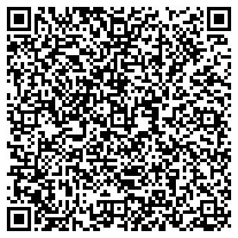 QR-код с контактной информацией организации ТОО «Достык-Company»