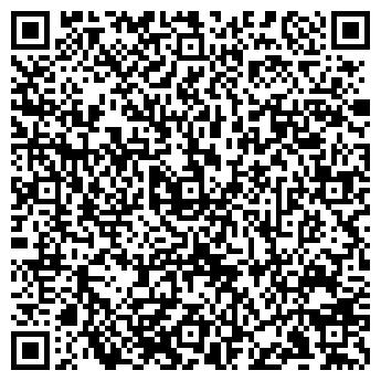 """QR-код с контактной информацией организации Общество с ограниченной ответственностью ТОВ """"ТЕМПУС ПЛЮС"""""""