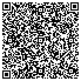QR-код с контактной информацией организации ИП «Алиева И.»