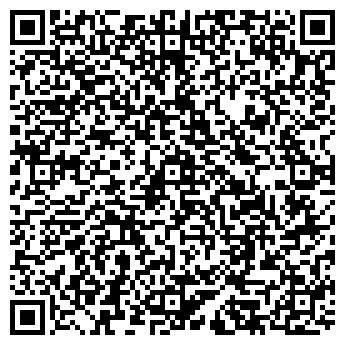 QR-код с контактной информацией организации ООО D.E.M.-GROUP