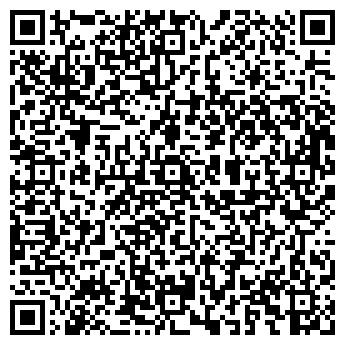 """QR-код с контактной информацией организации ТОВ """" ІНТЕРСПЕЦТОРГ """""""