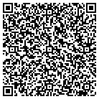 QR-код с контактной информацией организации Exclusive Product