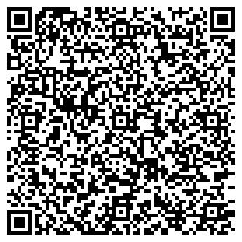 QR-код с контактной информацией организации ТОО LifeStyle Corporation