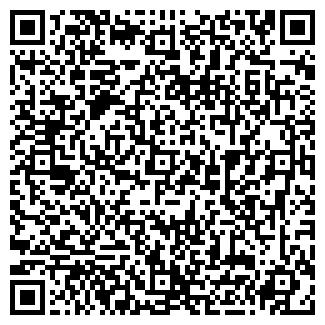 QR-код с контактной информацией организации AutoArt