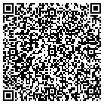 QR-код с контактной информацией организации ПРОСТООКНА