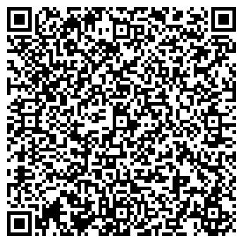 """QR-код с контактной информацией организации ООО """"ЭльРеставрация"""""""