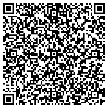 """QR-код с контактной информацией организации """"Лагойда"""""""