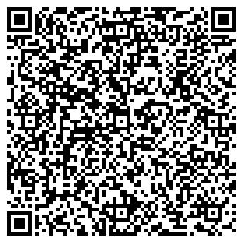 """QR-код с контактной информацией организации Субъект предпринимательской деятельности интернет-магазин """"Cross"""""""