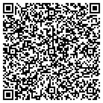 QR-код с контактной информацией организации Www.exist.kz