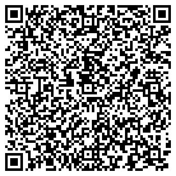 QR-код с контактной информацией организации ООО БИМАКС 2000