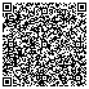 """QR-код с контактной информацией организации ТОО """"Цифровой Мир"""""""
