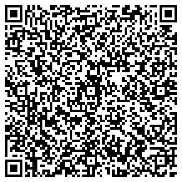 """QR-код с контактной информацией организации Частное предприятие Интернет магазин """"i-buykz"""""""