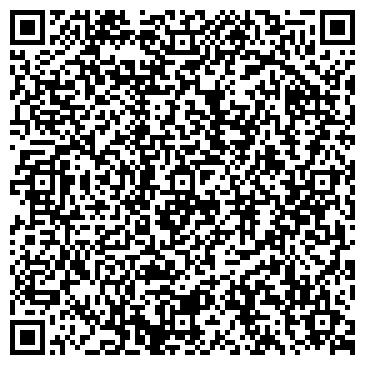 """QR-код с контактной информацией организации Субъект предпринимательской деятельности Студия звукозаписи """"Красный"""""""