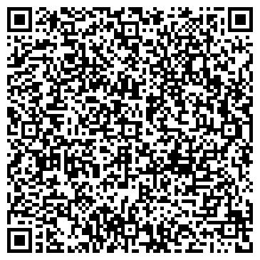 """QR-код с контактной информацией организации интернет-магазин """"Арс"""""""