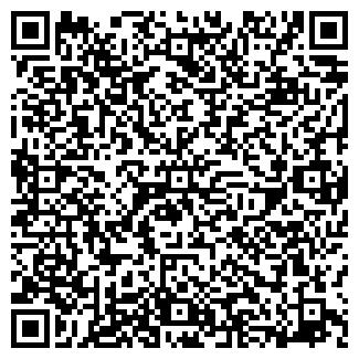 QR-код с контактной информацией организации Master-Key