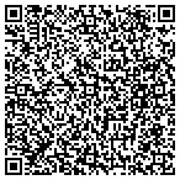 """QR-код с контактной информацией организации подготовительный центр """"ICELAND"""""""