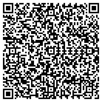 """QR-код с контактной информацией организации Секс шоп """"Тужур"""""""