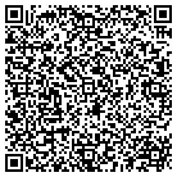 """QR-код с контактной информацией организации ПП """"Эльтиген"""""""