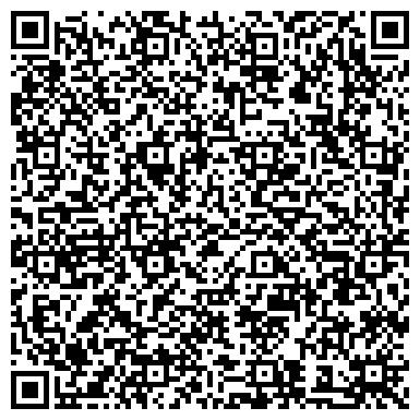 QR-код с контактной информацией организации МОСКОВСКИЙ ЗАВОД ПО ОБРАБОТКЕ ЦВЕТНЫХ МЕТАЛЛОВ, ОАО