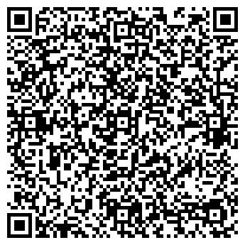 QR-код с контактной информацией организации ФЛП Евтушенко А.В.