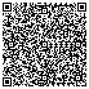 QR-код с контактной информацией организации MUTLU