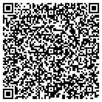 QR-код с контактной информацией организации Чп. Геманов