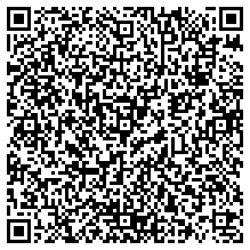 """QR-код с контактной информацией организации СТО """"БАТТЕРФЛЯЙ"""""""