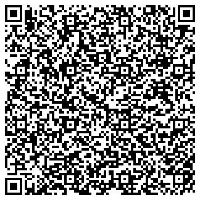 QR-код с контактной информацией организации ВОРОНИНА ТАТЬЯНА АНАТОЛЬЕВНА, ЧП