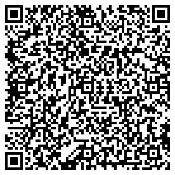 QR-код с контактной информацией организации ООО Агро Пром
