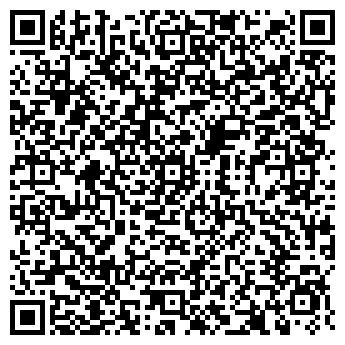 QR-код с контактной информацией организации Общество с ограниченной ответственностью ООО «РемОптТорг»