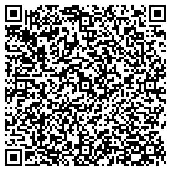 """QR-код с контактной информацией организации OOO""""РАВИЛКОМ"""""""