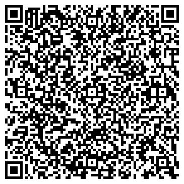 QR-код с контактной информацией организации ООО ИЗЫСКАННЫЙ КАМЕНЬ