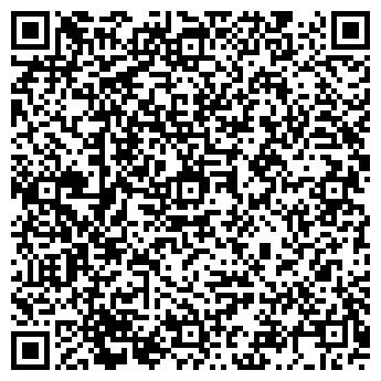 """QR-код с контактной информацией организации магазин """"ЭЛЕКТРОНИК"""" ИП Барановский И. В."""