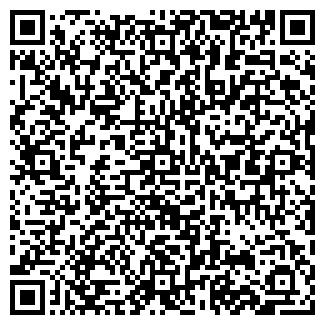 QR-код с контактной информацией организации «INTECH»