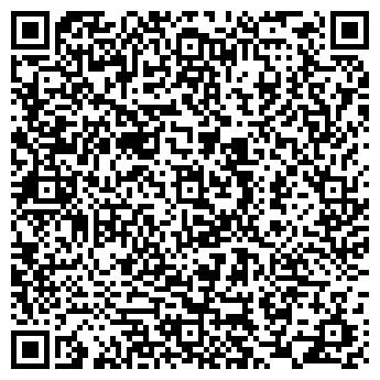"""QR-код с контактной информацией организации Интернет магазин """"Import"""""""