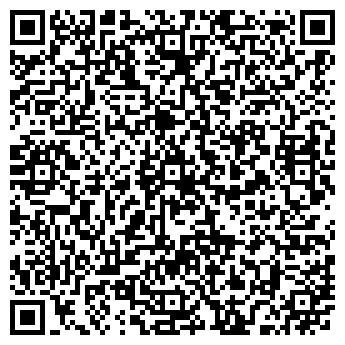 QR-код с контактной информацией организации ООО АРТСТЕКЛОСЕРВИС