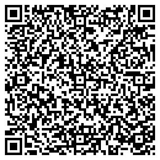 """QR-код с контактной информацией организации ИП """"ЮЖАН"""""""
