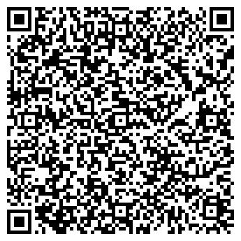 QR-код с контактной информацией организации ТД Стан
