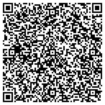 """QR-код с контактной информацией организации ТОО""""ЦДС КАЗАХСТАН"""""""