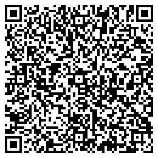 QR-код с контактной информацией организации ТОВ «ДЕНАЛ»