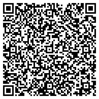 QR-код с контактной информацией организации Ребятенок