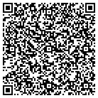 """QR-код с контактной информацией организации ООО """"ВГК гранд"""""""