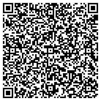 """QR-код с контактной информацией организации ЗАО """"Компания НТНК"""""""